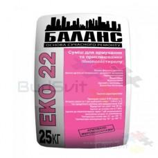 Баланс ЭКО-22 смесь для приклеивания и армирования пенопласта и пенополистирола 25 кг