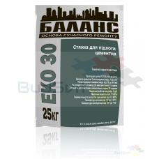 Баланс «ЕКО 30» стяжка для пола цементная 25  кг