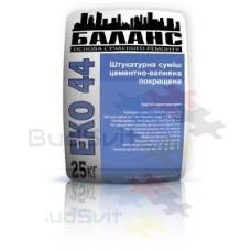 Баланс «ЕКО 44» - штукатурная смесь цементно-известковая 25 кг
